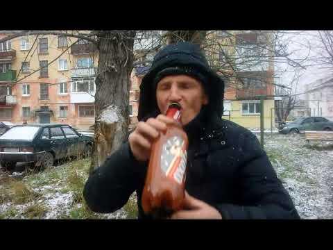 НА ЧТО ГОТОВ МУЖИК РАДИ 300р 1.5 ПИВА ОХОТА КРЕПКОЕ