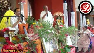 Shrimad Bhagwat Katha (10th Skandh) Day 1 of 7 By Shri Krishna Chandra Shastri (Thakurji) Maharaj