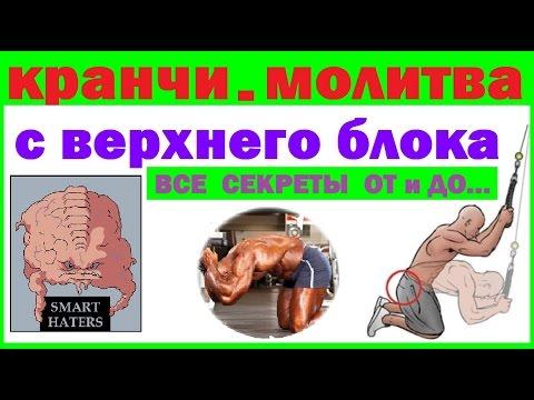 Молитва об усопшем после 40 дней на русском языке