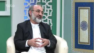 Farhang wa Tamadon Islam - Episode 84