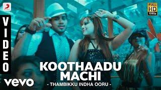 Koothaadu Machi  Bharath, Blaaze Prasad, Suchitra