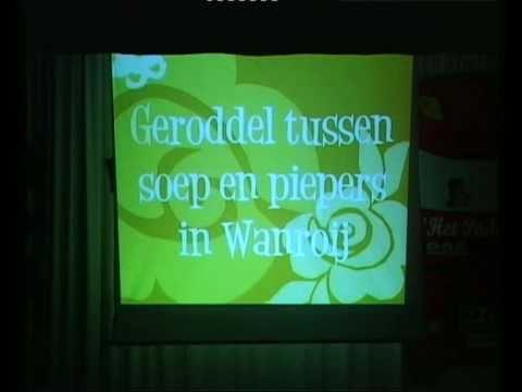 Pronkzitting 2007 met de Plekkers in Wanroij, deel 1