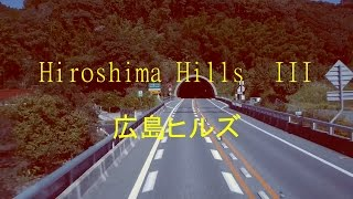 [ lofi hiphop ] Hiroshima Hills pt. III