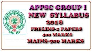 APPSC GROUP 1 NEW SYLLABUS