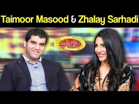 Taimoor Masood & Zhalay Sarhadi | Mazaaq Raat 12 March 2019 | مذاق رات | Dunya News
