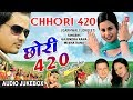 Chhori 420 Garhwali Full Album (Audio) Jukebox | Gajendra Rana, Meena Rana
