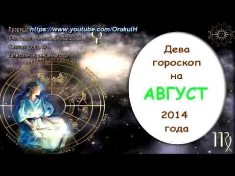 Овен гороскоп 2017 год