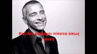 Andrea Bocelli   Eros Ramazzotti Nel Cuore Lei Greek Subs