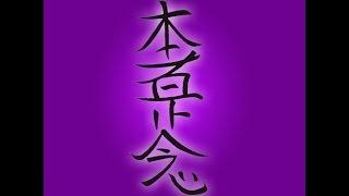 Han Sha Ze Sho Nen Reiki Long Distance Symbol