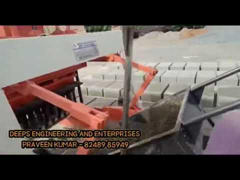 Triple Vibrator Cement Block Making Machine With Autofeeder