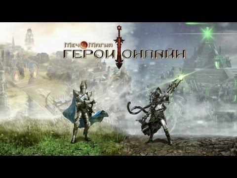 Скачать герои меча и магии 5 на русском торрент руторг