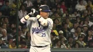 2010/09/30阪神ー横浜矢野引退試合での9回表藤川入場~村田修一