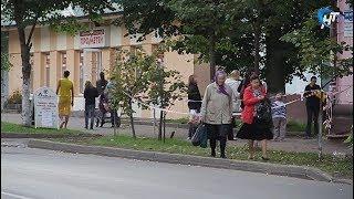 Новгородская область сохранит социальные льготы, они не будут привязаны к возрасту выхода на пенсию