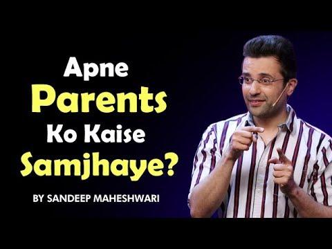 Apne Parents Ko Kaise Samjhaye? By Sandeep Maheshwari