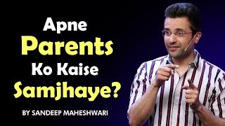 Apne Parents Ko Kaise Samjhaye? By Sandeep Maheshwari