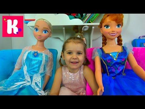 Подарок на День Рождения Кати который опоздал на 1 месяц/ Куклы FROZEN Эльза и Анна в рост Miss Katy