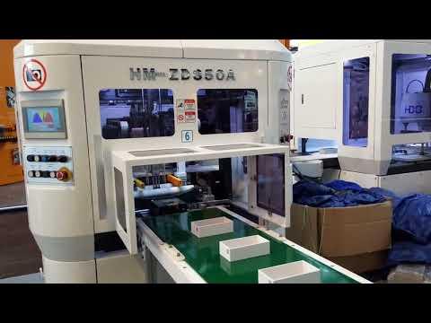 HM-350A Automatic Rigid Box Making Machine