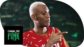 MC GW - Travamento Das Malvadas (DJ Daniel Beat) Lançamento 2017