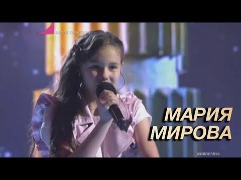 Зайнаб махаева все песни звезда счастья