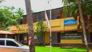 Sree Vidyadhiraja Homeopathic Medical College, Thiruvananthapuram