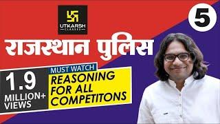 Calendar (कैलेंडर) || Reasoning for All competitions || By Madhukar Kotve