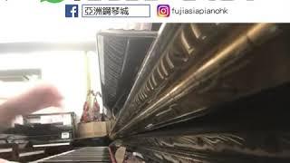 【皇牌大熱演奏級系列✨YAMAHA-U3】