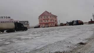 """Рейс Стерлитамак- Бобруйск часть 1""""Каждый день снег"""""""