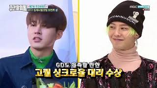 [iKON/아이콘] 김한빈 성대모사 모음 (B.I Imitation Compilation)
