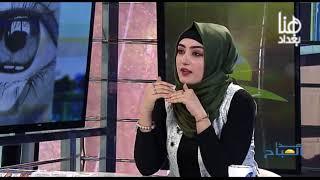 الرسامة سارة عادل ضيفة برنامج هذا الصباح 2017/8/14