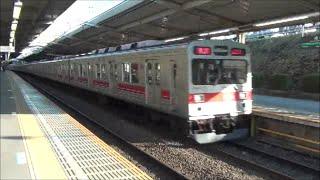 東急2000系 もの凄い爆音を立てて南町田駅を高速通過