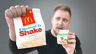 Что едят в Китайском Макдональдсе?!