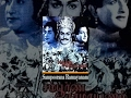 Sampoorana Ramayanam Tamil Full Movie