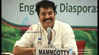 Mammootty funny pressmeet on Pravasi Bharatiya Divas - Asianet News