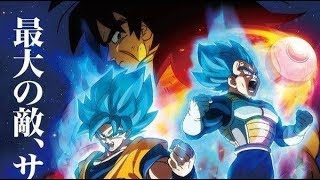 DRAGON BALL SUPER MOVIE BROLY!?! NOT YAMOSHI BUT BROLY?! CONFIRMED!