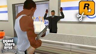 ВЫРЕЗАННАЯ ВОЗМОЖНОСТЬ ГРАБИТЬ МАГАЗИНЫ И ПРОХОЖИХ В GTA SAN ANDREAS !!!