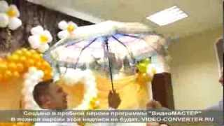 Самый оригинальный подарок на свадьбу)))