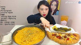 Gambar cover 도미노 신메뉴 7치즈앤그릴드비프 치즈크림파스타 먹방 Mukbang eating show 180107