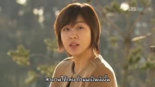 [ซีรีย์เกาหลี] เสกฉันให้เป็นเธอ ตอนที่ 7 [HD] [พากย์ไทย+ซับไทย]