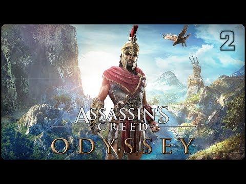 Assassin's Creed: Одиссея #2 ОКО ЗА ОКО!