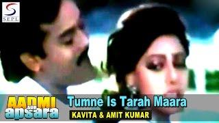 Tumne Is Tarah Maara  Kavita Krishnamurthy Amit Kumar  Aadmi Aur Apsara  Sri Devi Chiranjeevi