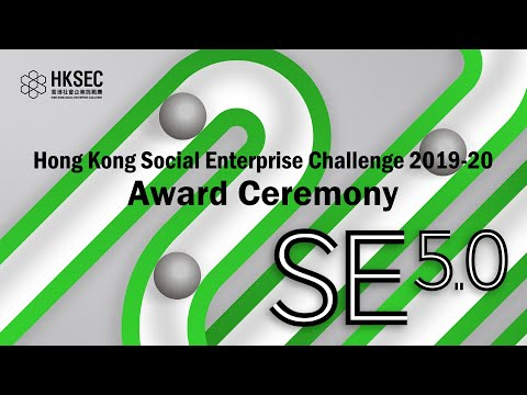 HKSEC 2019-20 Award Ceremony - Highlights