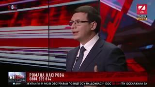 Мураев: Можно хоть сейчас проголосовать мой закон о снижении цены на газ