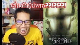 รบกวนตัดต่อภาพนี้ให้หน่อยสิ Thai Edition