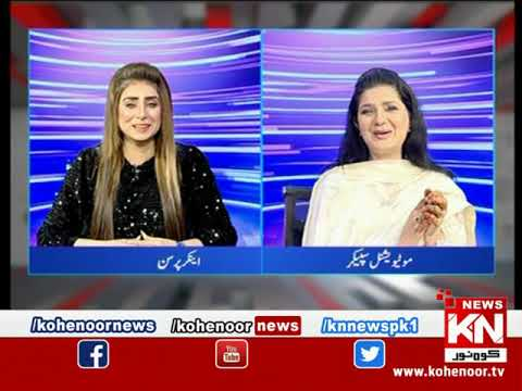 Kohenoor@9 With Dr Nabiha Ali Khan 23 February 2021 | Kohenoor News Pakistan