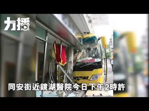 警方拘捕司機涉危險駕駛
