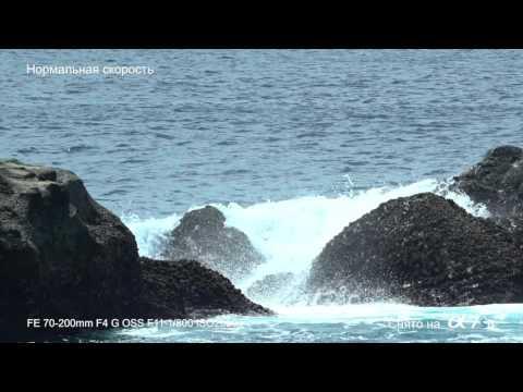 Фотоаппарат Sony ILCE-7SM2 body видео 4