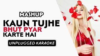 Kaun Tujhe X Bhut Pyaar Karte Hai (Piano Version) Free