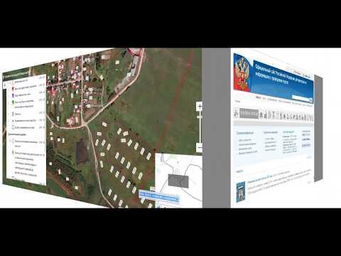 Схема расположения земельного участка. Как не получить отказ?