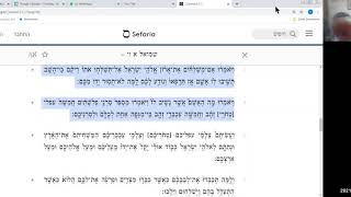 ספר שמואל א: פרק ו