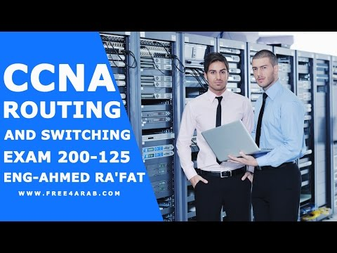 19-CCNA Routing and Switching 200-125 (VMware Workstation) By Eng-Ahmed Ra'fat | Arabic